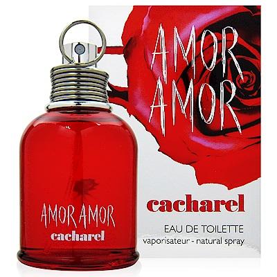 Cacharel Amor Amor愛神邱比特淡香水30ml
