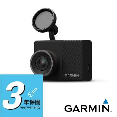 [7月開箱DM]GARMIN GDR E530 行車記錄器