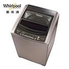 福利品-Whirlpoo惠而浦16公斤直立變頻洗衣機WV16ADG