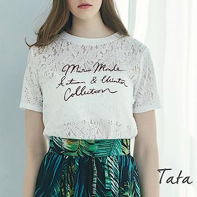 精美花蕾絲縷空上衣 共二色 TATA