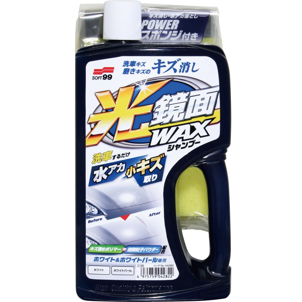 日本SOFT 99 光鏡面洗車精(淺色車用)-急速配