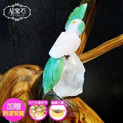 A1寶石  頂級粉水晶鳥-白水晶簇/同聚寶盆發財樹水晶洞功效