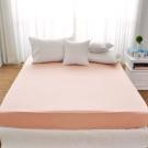 Cozy inn 簡單純色-莓粉-200織精梳棉床包(單人)