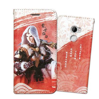 霹靂授權正版 HTC One X10 布袋戲彩繪磁力皮套(亂世狂刀)