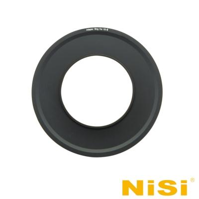 NiSi-耐司-100系統-52-86mm-濾鏡支架轉接環-V2-II-專用