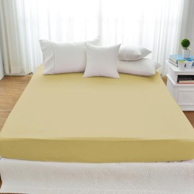 Cozy inn 簡單純色-奶茶金-200織精梳棉床包(單人)
