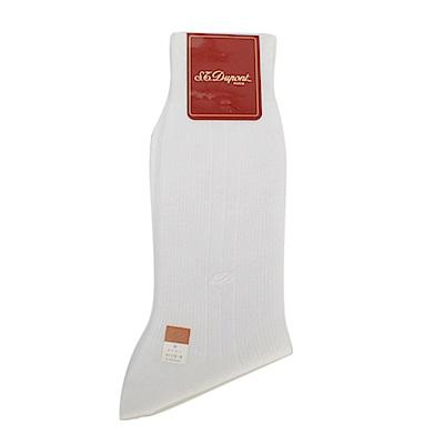 【S.T.Dupont】白色LOGO刺繡純綿紳士襪 (2組入)