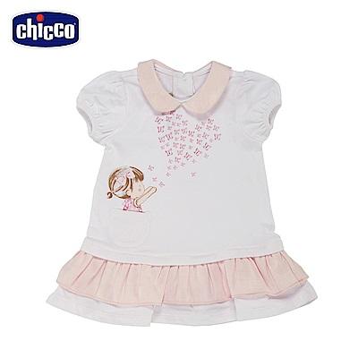 chicco-鬱金香-短袖洋裝-米(12-24個月)