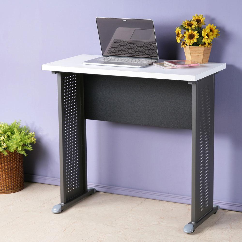 Homelike 皮特80x40工作桌-加厚桌面