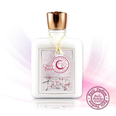 《paris fragrance 巴黎香氛》隨心所浴櫻花香氛保濕體乳-250ml