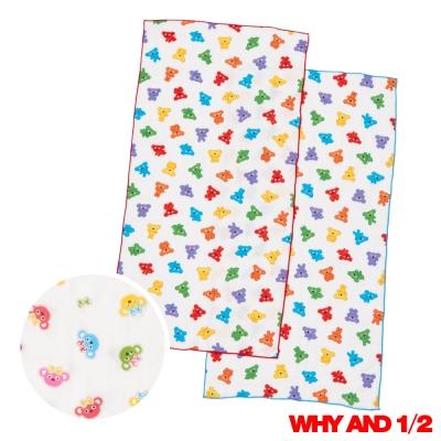 WHY AND 1 2 mini細緻三層紗擦澡巾兩件組多色可選