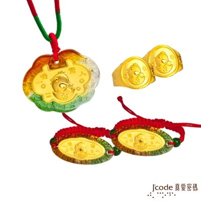 J'code真愛密碼 一鳴驚人五件式黃金彌月禮盒-0.3錢