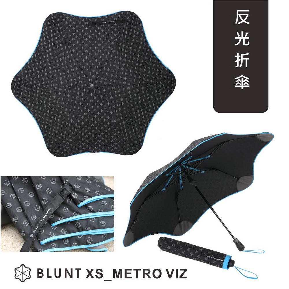 【Blunt保蘭特】抗強風反光折傘