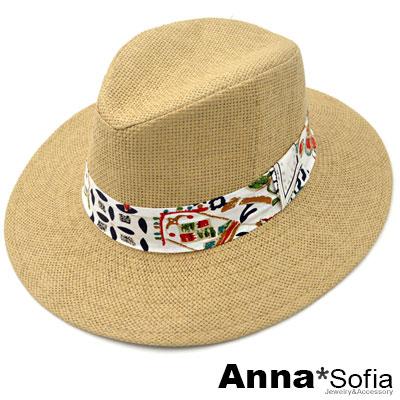 AnnaSofia-南洋紋布帶-防曬遮陽紳士帽爵士