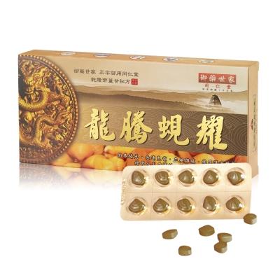 立川農場-綠川 龍騰蜆耀(60錠/盒)x1