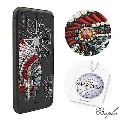apbs iPhoneX 施華彩鑽鋁合金屬框手機殼-消光黑酋長