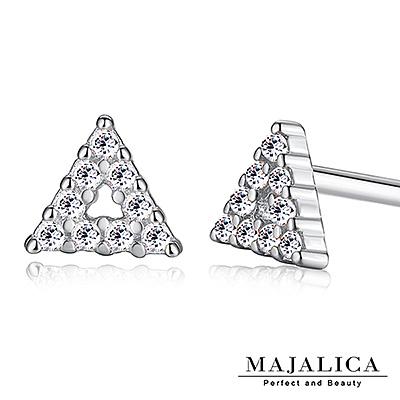 Majalica純銀三角耳環迷你耳釘925純銀-共3色