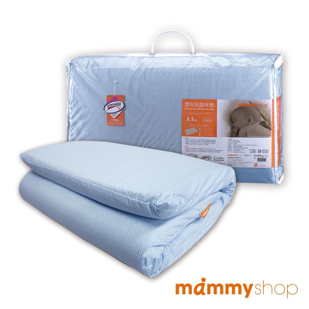 媽咪小站-乳膠加厚美規床墊(藍)