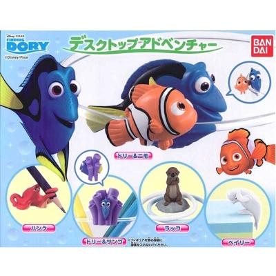 日本正版授權 全套5款 海底總動員 多莉去哪兒 DORY 扭蛋 桌面小物 皮克斯 萬代