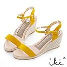 iki2 夏日知性 真皮一字型麻編楔型跟鞋-黃