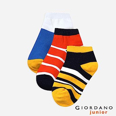 GIORDANO 童裝撞色條紋幾何防滑短襪(三雙入)-13 黃/橘/藍