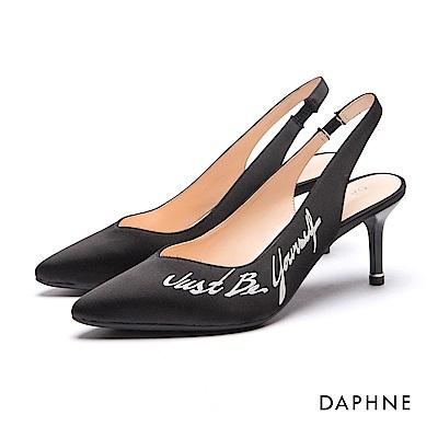 達芙妮DAPHNE 高跟鞋-絲綢感塗鴉高跟涼鞋-黑