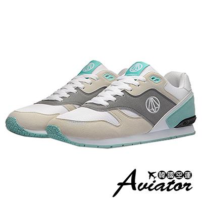 Aviator*韓國空運-Paperplane-輕量透氣麂皮撞色拼接運動鞋-灰綠