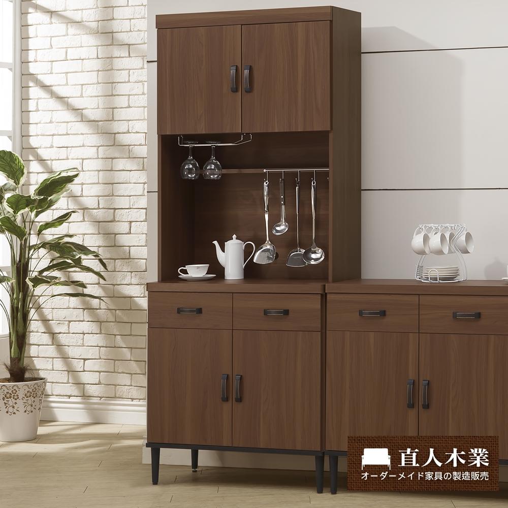 日本直人木業- Industry80CM雙門上下廚櫃組