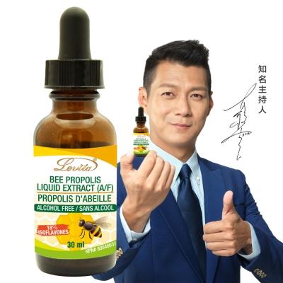 Lovita愛維他 蜂膠滴液(18%生物類黃酮)30ml