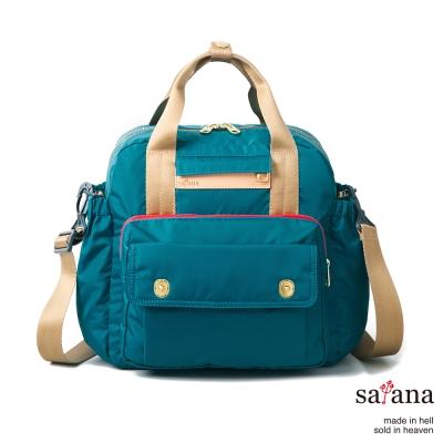 satana - MAMA 多功能後背包 - 水鴨綠