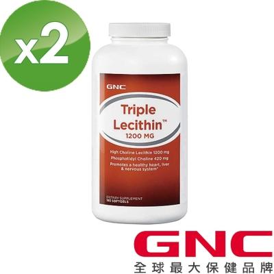GNC健安喜 三效卵磷脂膠囊食品1200mg(180顆)x2