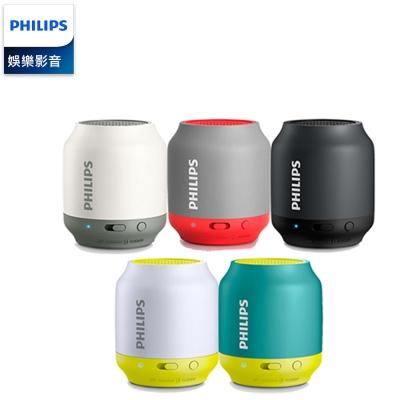 【福利品】PHILIPS 飛利浦 隨身藍牙喇叭 BT50
