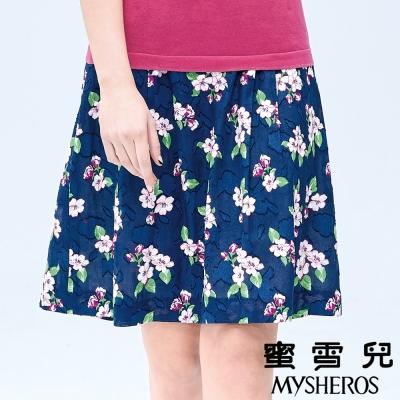 蜜雪兒mysheros-純棉優雅印花及膝裙