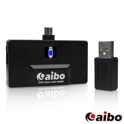 aibo OTG790 多方位OTG讀卡機 (雙USB埠+SD/TF/CF讀卡)