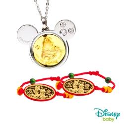Disney迪士尼系列金飾 彌月金飾三件式禮盒-可愛維尼寶貝款