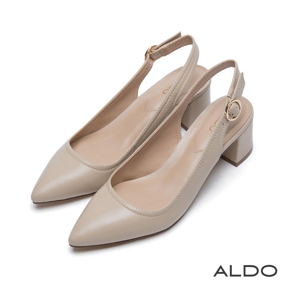 ALDO原色真皮金屬圓環後拉帶尖頭跟鞋~氣質杏色
