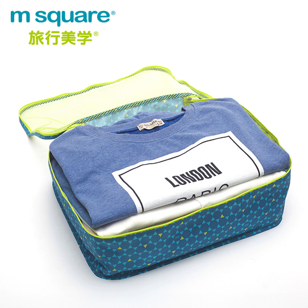 m square商旅系列Ⅱ折疊衣物袋L product image 1