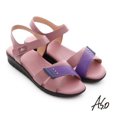 A.S.O 趣踏輕 真皮撞色魔鬼氈涼拖鞋 淺紫色