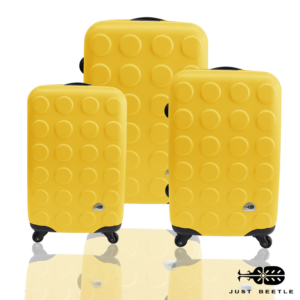 Just Beetle積木系列霧面三件組輕硬殼旅行箱/行李箱-黃色
