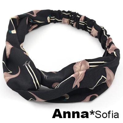 【3件480】AnnaSofia 紅鶴繪印交叉結 彈性寬髮帶(黑底系)