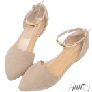 Ann'S惹人憐愛-軟金屬繞踝優雅滾邊平底尖頭鞋-杏