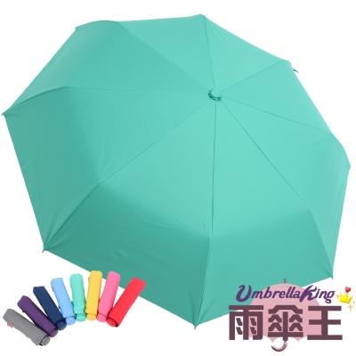 雨傘王 BigRed 無敵3-蒂芬妮綠