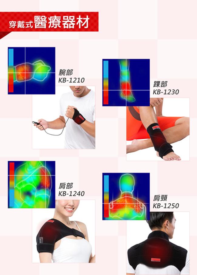 美國+venture醫療用熱敷墊-插電型-肩頸KB-1250