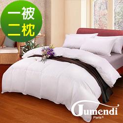 法國Jumendi-浪漫風尚.白 嚴選台灣精製加大羽絲絨被(含2枕)