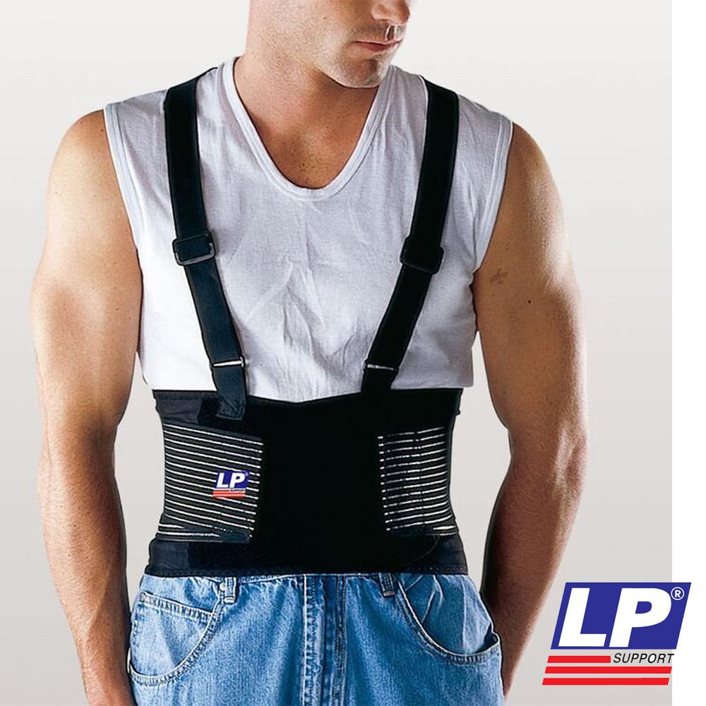 LP SUPPORT 雙肩帶型工作保護腰帶(一只)912