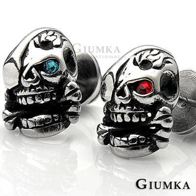GIUMKA 骷髏船長白鋼耳環-共4色