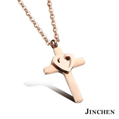 JINCHEN 白鋼愛心十字架項鍊