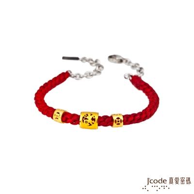 J'code真愛密碼 鼠(子)招貴人黃金編織手鍊
