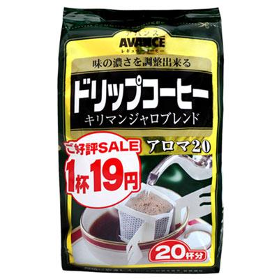國太樓 阿凡斯濾掛咖啡-吉力馬札羅(20入/袋)