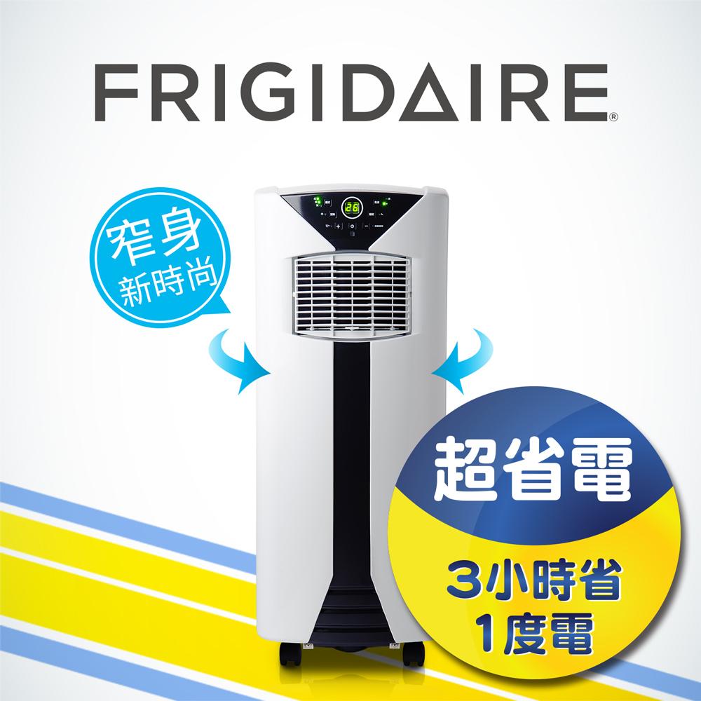 美國富及第Frigidaire省電型移動空調3~4坪FAC-193KP福利品